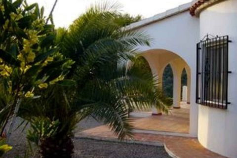 2 bedroom Country house for sale in Sayalonga