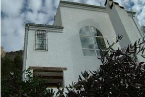 0 habitacions Propietat comercial per vendre en Segura De La Sierra