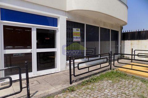 0 bedroom Commercial property for sale in Santa Maria da Feira