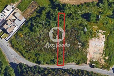 0 habitacions Terra per vendre en Vila Nova de Gaia